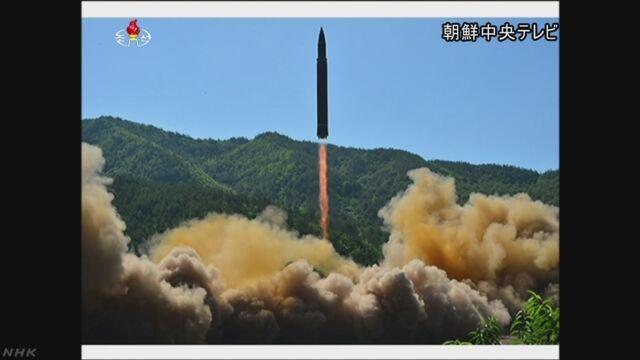北朝鮮「ICBMというミサイルの発射に成功した」