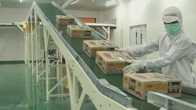 ミャンマー インスタントの麺をつくる日本の工場ができる