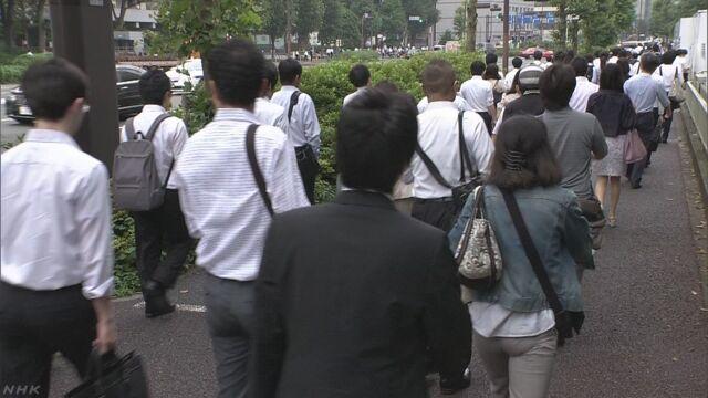 国内の日本人の人口 8年連続で減少 東京は初の1300万人超