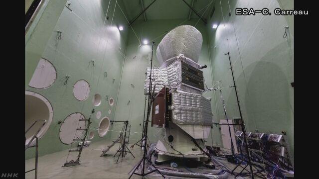 日欧共同開発の水星探査機が完成 来年打ち上げへ
