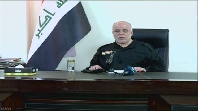 イラクの首相「ISに勝ってモスルが戻った」