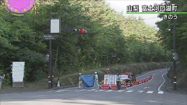 富士山の5合目 9月までは自分の車で行くことができない