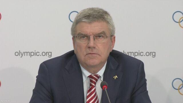 2024年と2028年のオリンピックの場所を今年決めたい