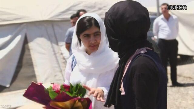 マララさん モスル避難民の子ども激励