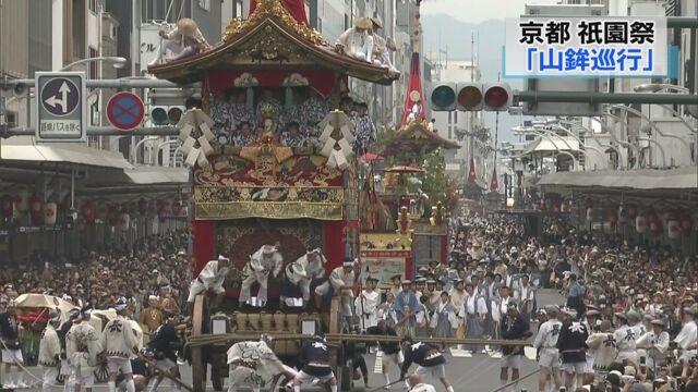 京都の祇園祭 23台の山車がまちを回る