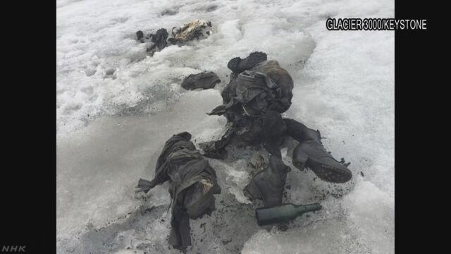 アルプスの山の氷の中に2人の遺体 75年前の人か