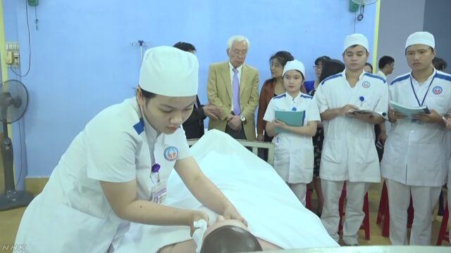 ベトナムの短大に日本式介護コース開設