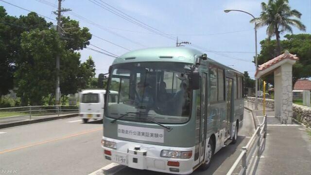 人工衛星の「みちびき」を使って自動で走るバスの実験