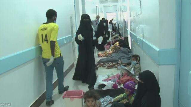 イエメンで37万人がコレラという病気になった可能性
