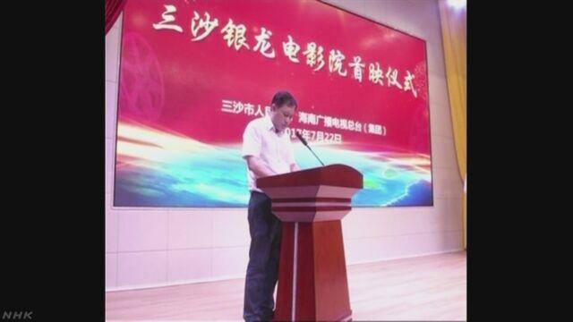 中国が南シナ海の島に映画館を建てる