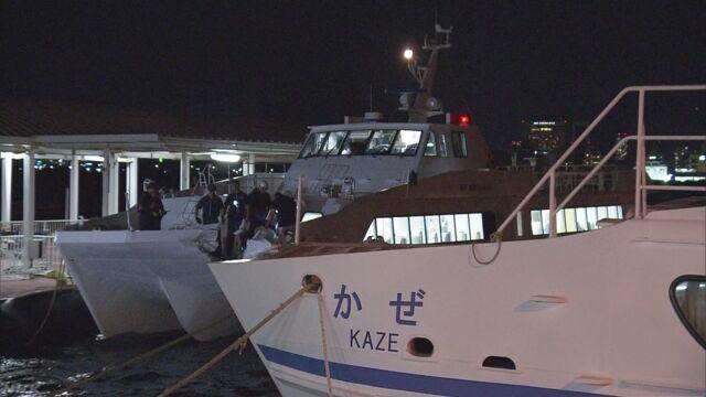 神戸空港に向かう船で15人がけが「何かにぶつかった」