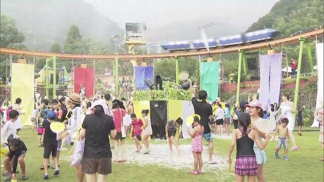 別府市 温泉を使った遊園地が3日間だけオープン