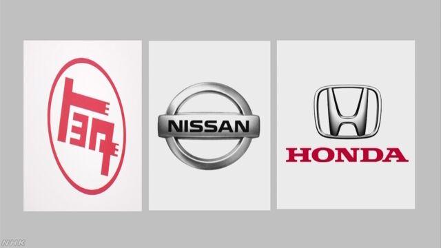 日本の車の会社「これからもっと電気自動車を売りたい」