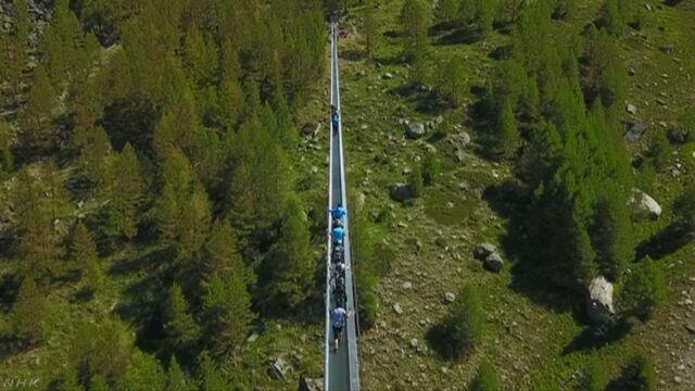 スイスに人が歩く新しいつり橋ができる 世界でいちばん長い