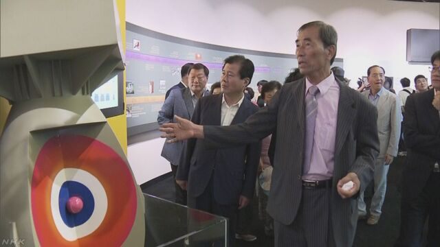 韓国で初めての原爆資料館がオープン