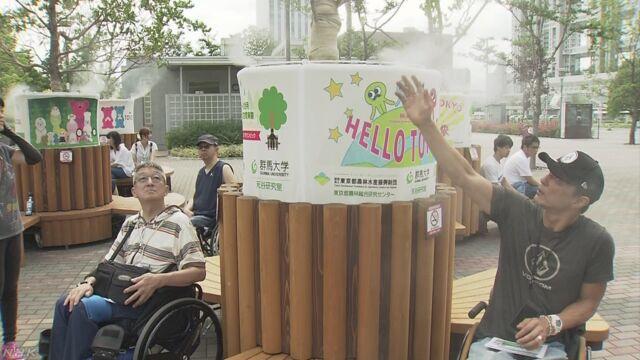暑い夏の東京オリンピック 霧で涼しくなるベンチの研究