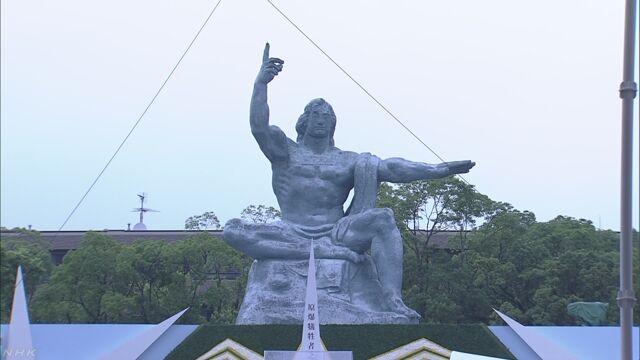 長崎に原爆が落とされてから72年 平和を祈る式