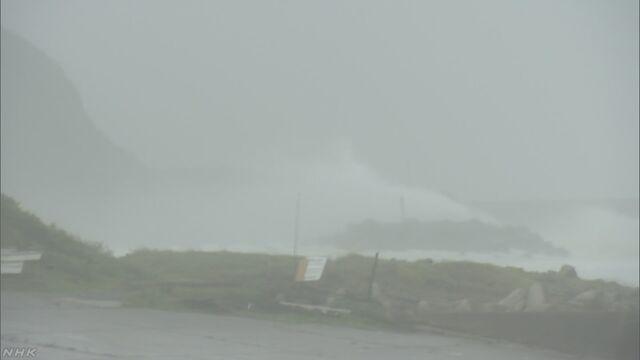 台風5号の寿命 過去3番目に長く