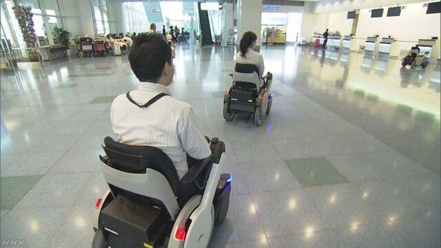 羽田空港で新しい技術を使ったサービスの実験を行う