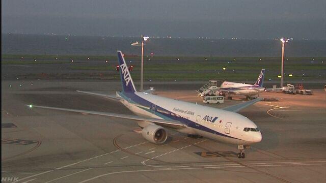 全日空の飛行機が羽田空港に戻る ダクトの一部が壊れていた