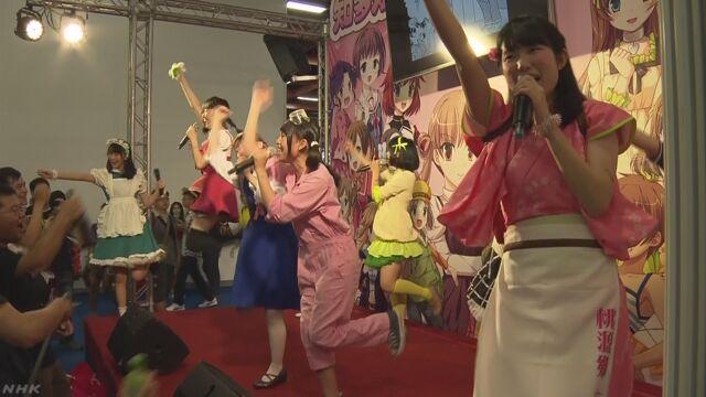 台湾でアニメや漫画などのイベント 日本の作品が人気