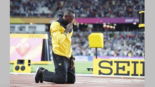 ジャマイカのボルト選手が陸上競技をやめる