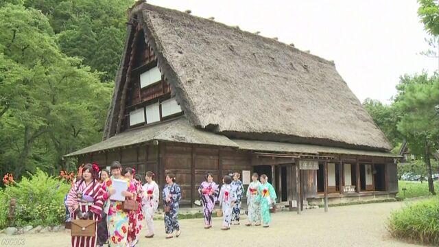 岐阜県白川村 夏の成人式で20歳のお祝いをする