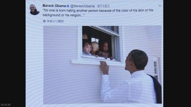 オバマさんが書いたツイッターに多くの人が「いいね」