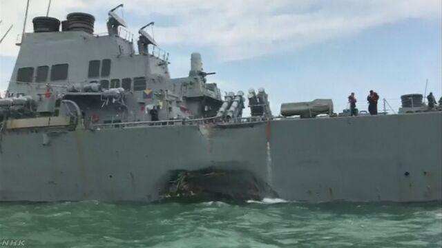 アメリカ軍の船がタンカーとぶつかって10人が行方不明