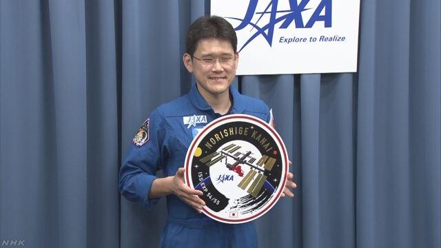 宇宙飛行士の金井さん「訓練も準備も予定どおりです」