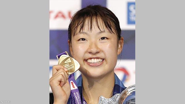 バドミントンの世界選手権で奥原選手が金メダルを取る