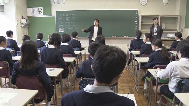 「全国学力テスト」 点が高い県と低い県の差が小さくなる