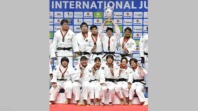 柔道の新しい種目の「団体」で日本が金メダルを取る