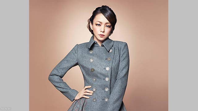 安室奈美恵さん 来年9月に歌手をやめる