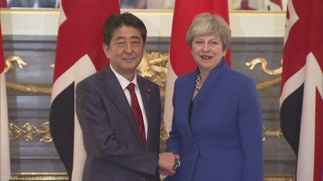 イギリスのメイ首相が日本に来て安倍総理大臣と会う