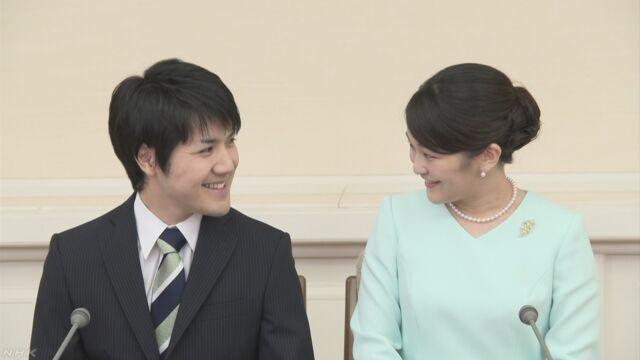 天皇陛下の孫の眞子さまと小室圭さんが結婚の約束をする