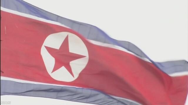 北朝鮮が「ICBMで飛ばす水爆の実験に成功した」と発表