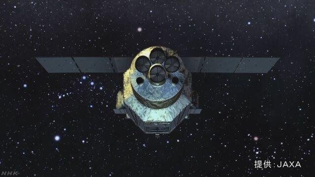 観測衛星失敗はプログラムミス NECが5億円支払いへ