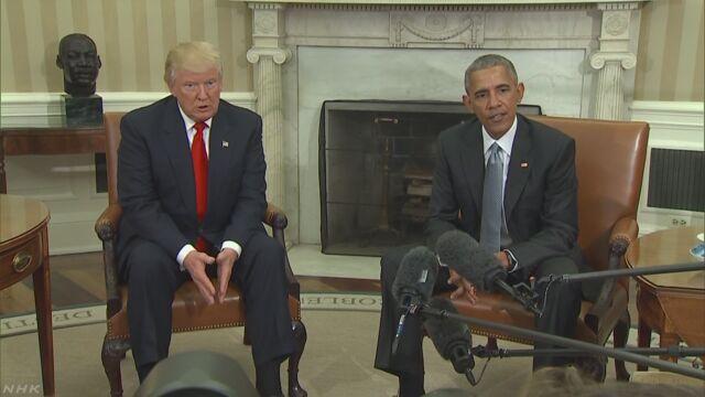 オバマさんがトランプ大統領に手紙を書いていた