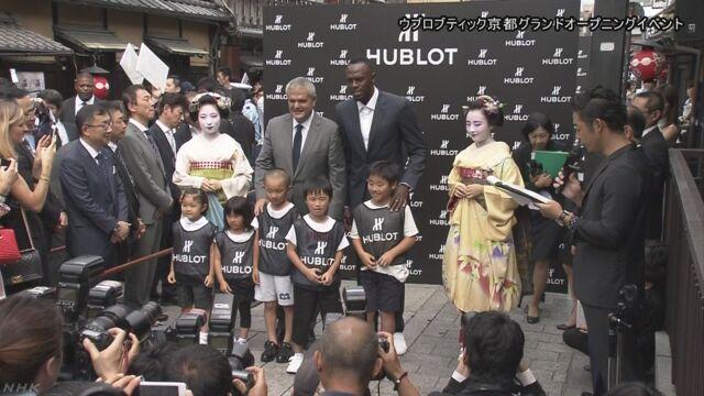 ウサイン・ボルトさんがイベントのために京都に来る