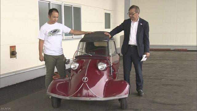 60年前のドイツの車を新しく電気自動車にする