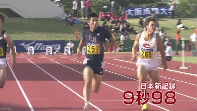 100m 桐生選手が日本人で初めて9秒98で走る