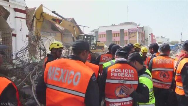 メキシコ地震 90人の死亡確認 救助活動続く