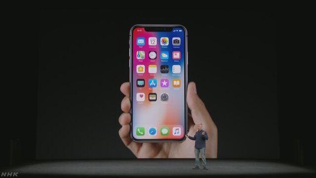 アップルが新しいiPhoneを発表