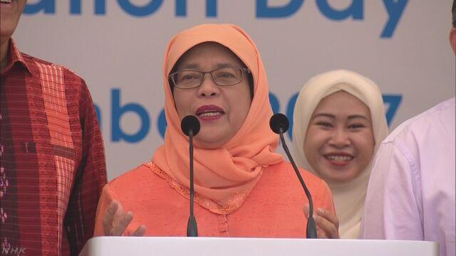 シンガポールに初の女性大統領誕生へ