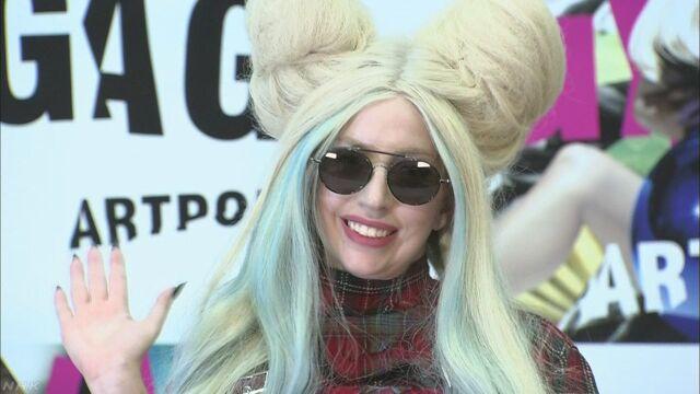歌手のレディー・ガガさん 病気のため12月から休む