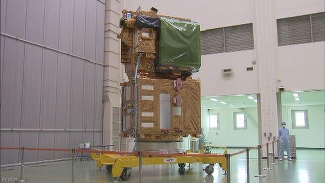地球の温暖化を調べるための新しい人工衛星ができる