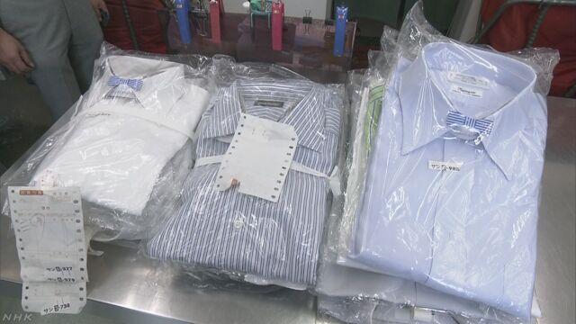 クリーニングの店 25年以上客が取りに来ない服もある