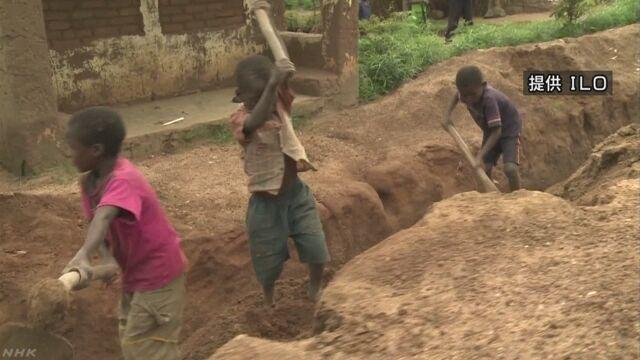 1億5000万人以上の子どもが危険な仕事などをしている