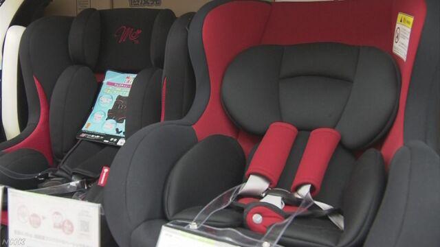 「子どもを車に乗せるときはチャイルドシートを使って」